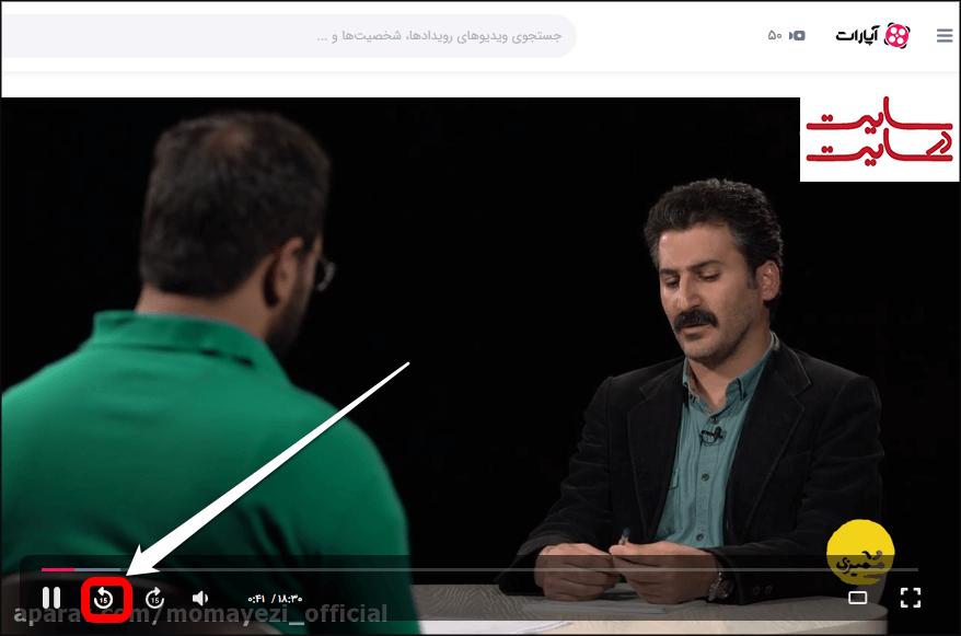 آپارات، سرویس اشتراک ویدیو