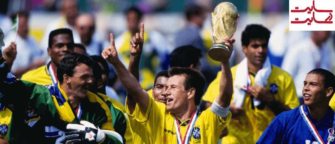 برزیل  و ایتالیا در جام جهانی ۱۹۹۴