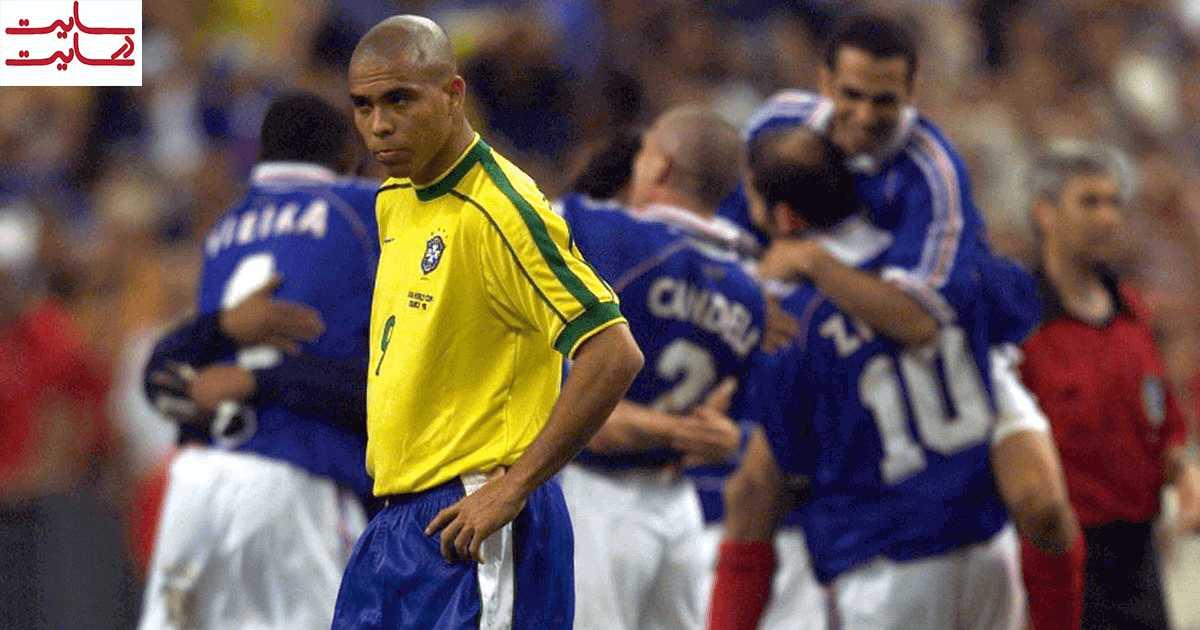 برزیل  و فرانسه در جام جهانی ۱۹۹۸