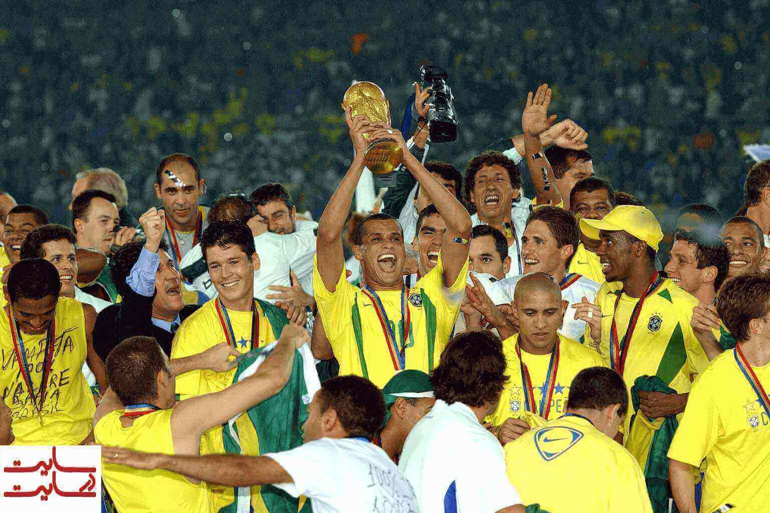 برزیل قهرمان جام جهانی  ۲۰۰۲