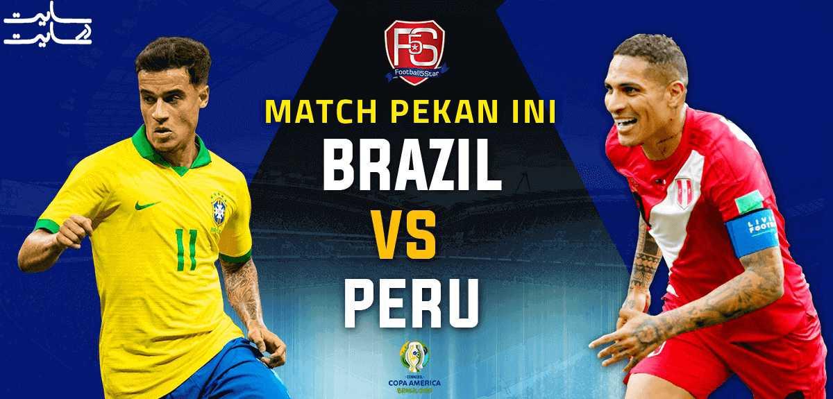 برزیل و پرو در کوپا آمریکا ۲۰۱۹