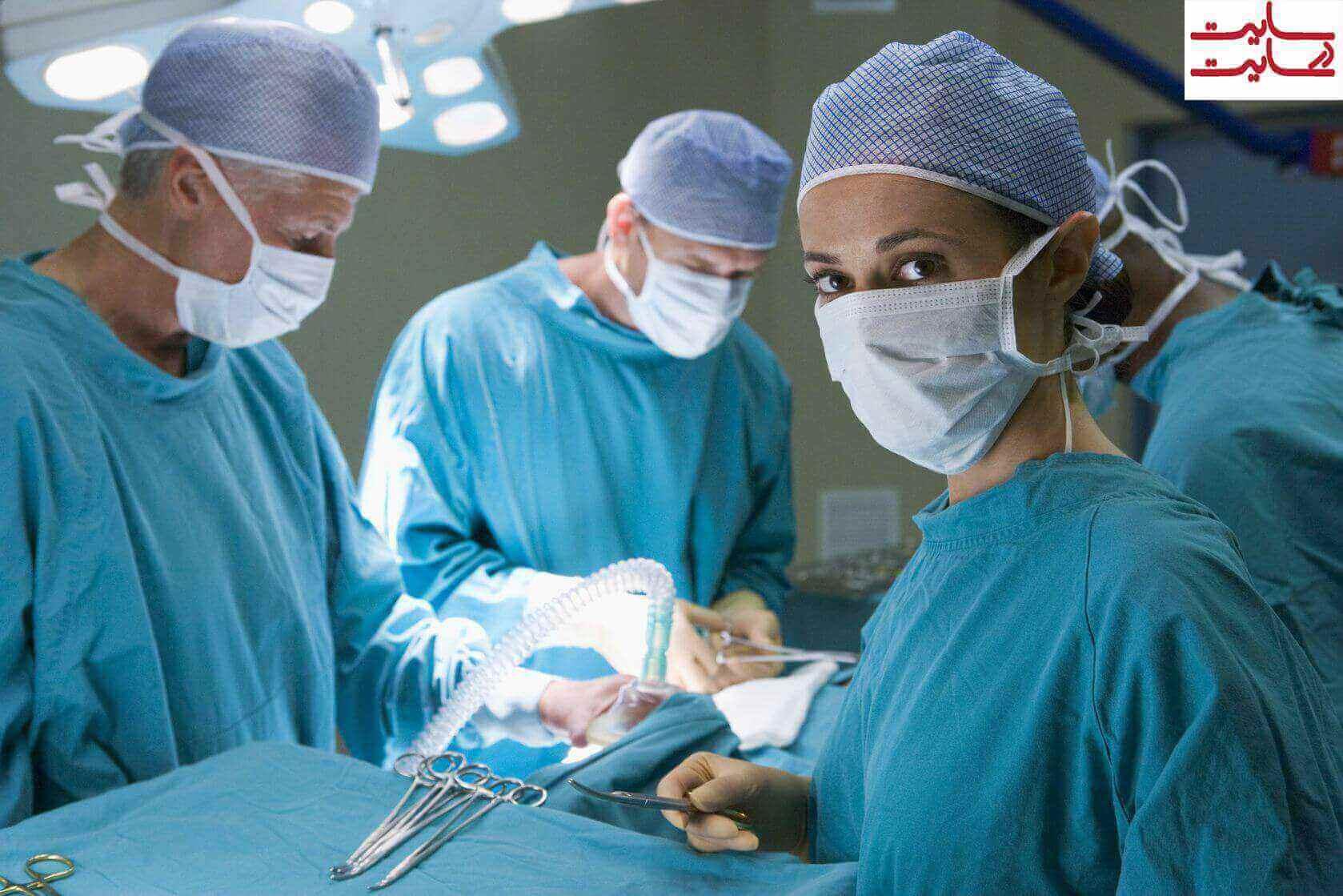 انجام جراحی پزشکی